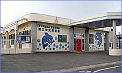 第三東光保育園